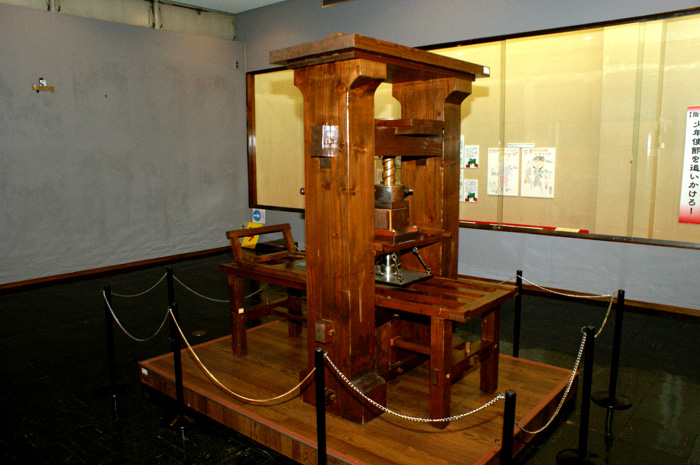 長崎活版巡礼展「復元されたグーテンベルク式活版機」より