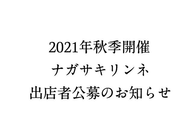 20210710_01
