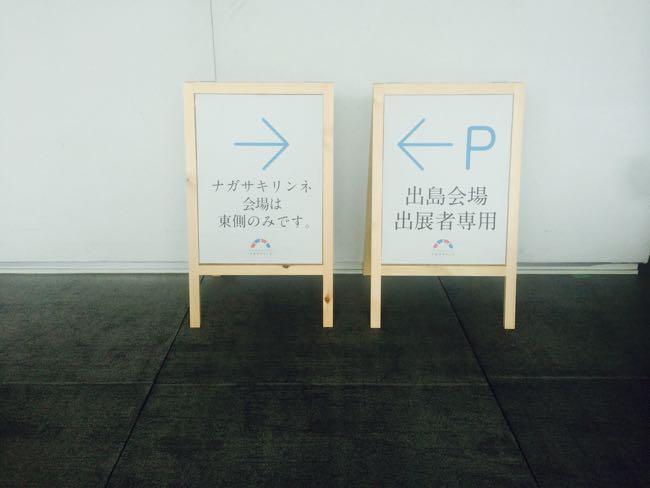 ph_20141105_2-2