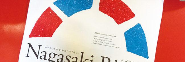 MONOJAPANのために制作した、ナガサキリンネの広報物