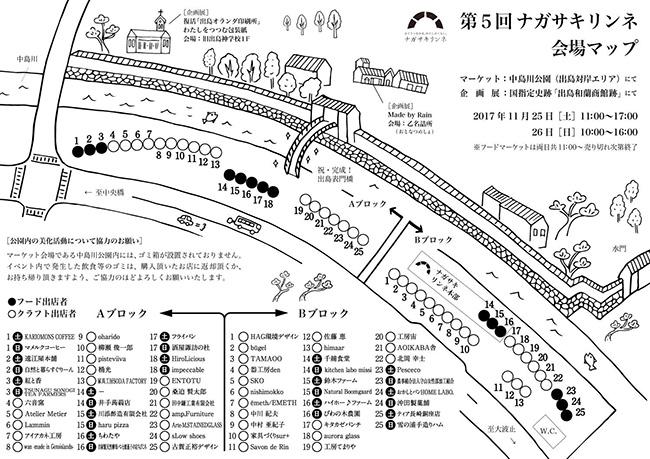 nagasaki_rinne_map_2017
